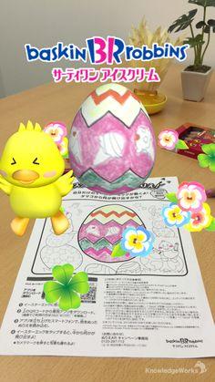 Happy Easter! with Baskin Robbins 31アイスクリームでぬりえAR! daub だーぶ で!
