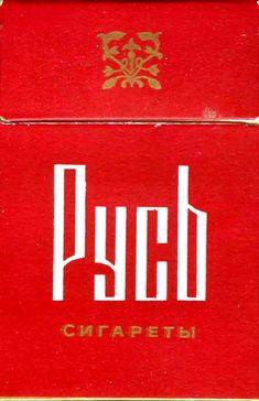 Пачки от Советских табачных изделий Smoking, Vintage, Illustration, Design, Cigars, Frames, Funny Animals, Advertising, Smoke