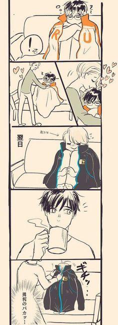 - Victor x Yuri - Page 2 - Wattpad All Out Anime, Anime Love, Anime Guys, ユーリ!!! On Ice, Ice Ice Baby, Victor Y Yuri, Katsuki Yuri, Yuuri Katsuki, Yuri On Ice Comic