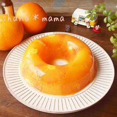 おもてなしにも♪爽やかオレンジゼリー♪ by しゃなママ | レシピサイト「Nadia | ナディア」プロの料理を無料で検索