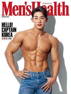 Men's Health Magazine, Magazine Man, Korean Men, Asian Men, Korean Actors, Wonho Abs, Abs Boys, Monsta X Wonho, Shownu