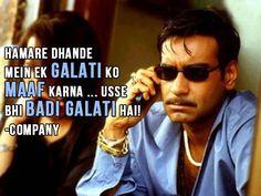 Image result for bas dua me yaad rakhna