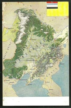 Map of Japan-controlled puppet state Manchukuo, set up in northeast China in the 1930s.