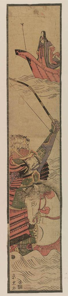 Nasu no Yoichi Shooting the Fan Nasu, Edo Period, Bohemian Rug, Vintage World Maps, Japanese, Artist, Japanese Language, Artists