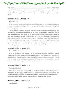 The Creator, His Caliph and Satan (Allaah, Aadamii awr ibliis): Breaking the Command of Allah Almighty