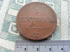 Antique c. 1834 coin 5 five kopeks Russia Empire Rusland Russie
