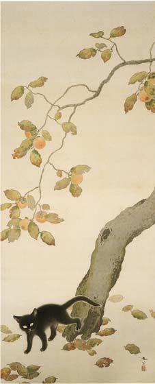 菱田 春草(ひしだ しゅんそう)「柿に猫」