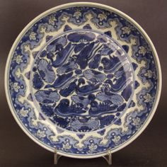 A Rare 16th Century Ming Porcelain Blue and White Saucer Shaped Dish, Early Wanli c.1580.