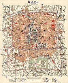 Beijing Quan Tu (Peking) - Blue Monocle