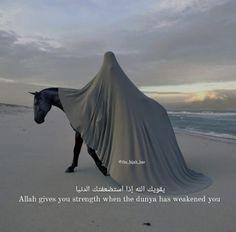 Beautiful Quotes About Allah, Beautiful Islamic Quotes, Quran Quotes Love, Ali Quotes, Prayer Quotes, Mood Quotes, Islamic Quotes On Marriage, Islamic Qoutes, Muslim Quotes