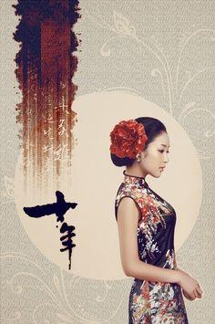http://xxxshakespearexxx.tumblr.com/post/113729859015/cheongsam-qipao-chinese-traditional-dress