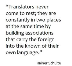 Translators never come to rest