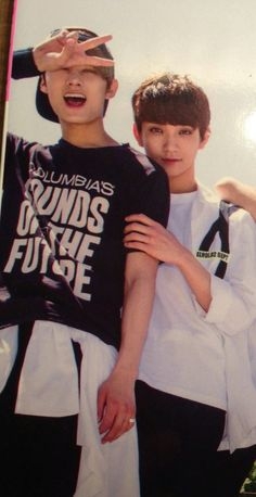 JunShua - the new all the rage couple