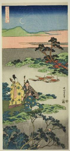"Katsushika Hokusai  Japanese, 1760-1849, The Minister Toru (Toru no Otodo), from the series ""Mirrors of Japanese and Chinese Peoms (Shiika shashinkyo)"""