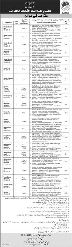 Jobs in (MES) Military Engineer Services Pakistan To Download - youth allowance form