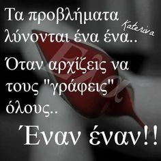 Great Words, Wise Words, Silence Quotes, Proverbs Quotes, Greek Quotes, True Facts, Better Life, True Stories, Inspirational Quotes