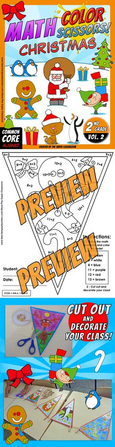 Math, Colors, Scissors - 002 - Christmas - 2nd grade - Common Core Aligned   Your students can now celebrate Christmas and do Math at the same time!  With this product your students will decorate your class with fun Christmas pennants at the same time as they review the following Common Core Standard: 2.NBT.5: Fluently add and subtract within 100 using strategies based on place value, properties of operations, and/or the relationship between addition and subtraction. $