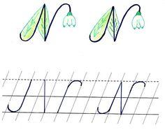 "Litera ""N"" mare de mana Nicu, Montessori, Preschool, Crafts, Full Bed Loft, Rome, Manualidades, Kid Garden, Kindergarten"