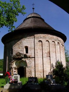 Slovakia, Šivetice - Church of St. Margaret of Antioch Central Europe, Place Of Worship, Bratislava, Present Day, Czech Republic, Hungary, Poland, Gazebo, St Margaret