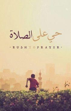 Rush to prayerMore islamic quotes HERE Pray Quotes, Hadith Quotes, Muslim Quotes, Life Quotes, Islamic Quotes In English, Beautiful Islamic Quotes, Islamic Inspirational Quotes, Islamic Qoutes, Islamic Dua