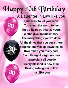 61 Amazing Daughter In Law Gifts Images
