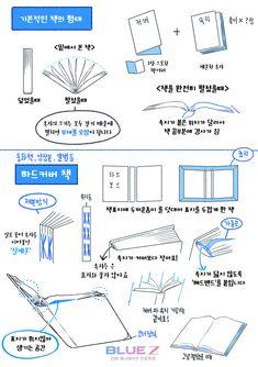Manga Drawing Tutorials, Manga Tutorial, Art Tutorials, Drawing Lessons, Drawing Tips, Drawing Sketches, Cool Drawings, Drawing Reference Poses, Anatomy Reference
