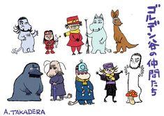 Moomin, Comics, Drawings, Golden Kamuy, Anime, Character, Sleeves, Comic Book, Cartoons