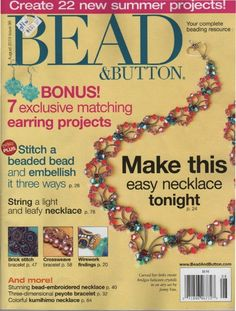 Bead & Button 098 August 2010