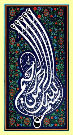 Arabic Calligraphy Basmalah in Jali Dewani Bismillah Calligraphy, Islamic Art Calligraphy, Caligraphy, Art Beauté, Arabic Art, Wow Art, Islamic Pictures, Sufi, Art And Architecture
