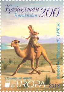 "europa stamps: Kazakhstan 2013 - Europa 2013 ""The postman van""  celebrating PostEuropa's 20th anniversary - 1993-2013"