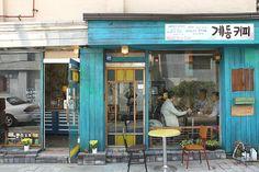 계동 커피  看起來好棒!是美麗的藍色,聽說民間的咖啡店別有一番風味兒