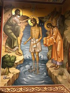 Icon of the Holy Theophany of Our Lord, God and Savior Jesus Christ and His baptism in the Jordan River by the Holy Forerunner John. Byzantine Art, Byzantine Icons, Baptism Of Christ, Jesus Christ, Rosary Mysteries, Roman Church, John The Baptist, Religious Icons, Orthodox Icons