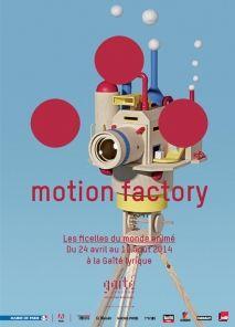 #MotionFactory : l'exposition qui vous dévoile les ficelles du monde animé : Avis à tous les fans de films d'#animation ! L'exposition Motion Factory qui se tient actuellement à la Gaîté Lyrique vous propose de découvrir l'envers du décor et les ficelles du monde animé, à travers le travail de quinze réalisateurs.