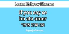 i+agree+in+hebrew