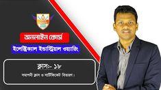Engineering Science, School Of Engineering, Learning, Studying, Teaching, Onderwijs