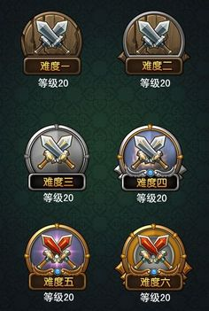 Ming collected on that something to the game UI design (Figure 526) _ petals UI interaction design