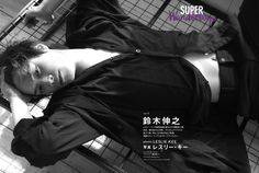 Leslie Kee, Taishi Nakagawa, Japanese Love, Adidas Jacket, High Low, Korea, Handsome, Actors, Boys