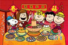 Chinese New Year Dinner