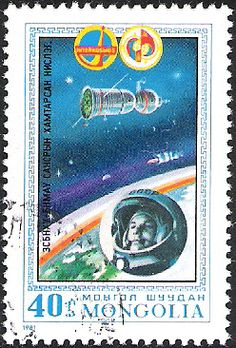 Yuri Gagarin stamp  Mongolia
