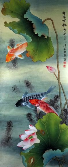 Koi Fish by Chen Shao Hua