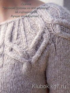 Женский пуловер без швов от Norah Gaughan вязаный спицами
