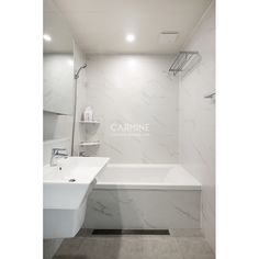 잠실 엘스 33py > 30PY | 카민디자인 Alcove, Bathtub, Bathroom, Interior, Design, Home Decor, Standing Bath, Washroom, Bathtubs