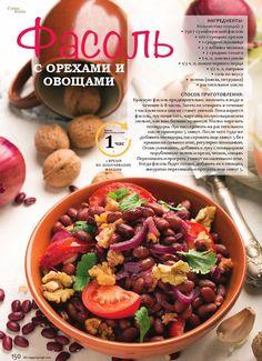 #ClippedOnIssuu from Crème Brûlée Magazine
