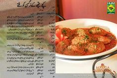 Kacha keema nargisi kofta Mutton Recipes Pakistani, Keema Recipes, Urdu Recipe, Main Course Dishes, Baked Chicken Wings, Desi Food, Curry, Food And Drink, Cooking Recipes