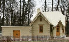Maison du Courrier - Peterhof - Construite en 1856 par l'architecte Andreï Stakenschneider.