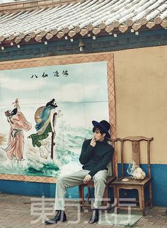 Jung Il Woo Is Out and About in China for Eastern Trends | Couch Kimchi