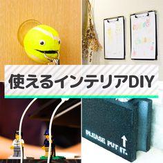 Diy Crafts Hacks, Diy And Crafts, Home Decor Kitchen, Diy Home Decor, Diy Home Cleaning, Diy Organisation, Simple Life Hacks, Tidy Up, Diy Interior