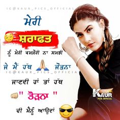 Attitude Quotes For Girls, Girl Quotes, Attitude Status, Punjabi Quotes, Kids, Quotes About Girls, Young Children, Quotes Girls, Boys