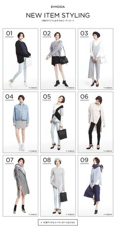  ファッション通販 RUNWAY channel ランウェイチャンネル Web Design, Web Banner Design, Japan Fashion, Daily Fashion, Lookbook Layout, Fashion Graphic, Fashion Design, Fashion Banner, Fashion Catalogue