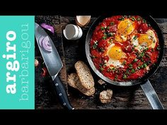 Eggs with tomatoes meze Food Categories, Weight Watchers Meals, Greek Recipes, Carrot Cake, Paella, Smoothies, Carrots, Brunch, Veggies